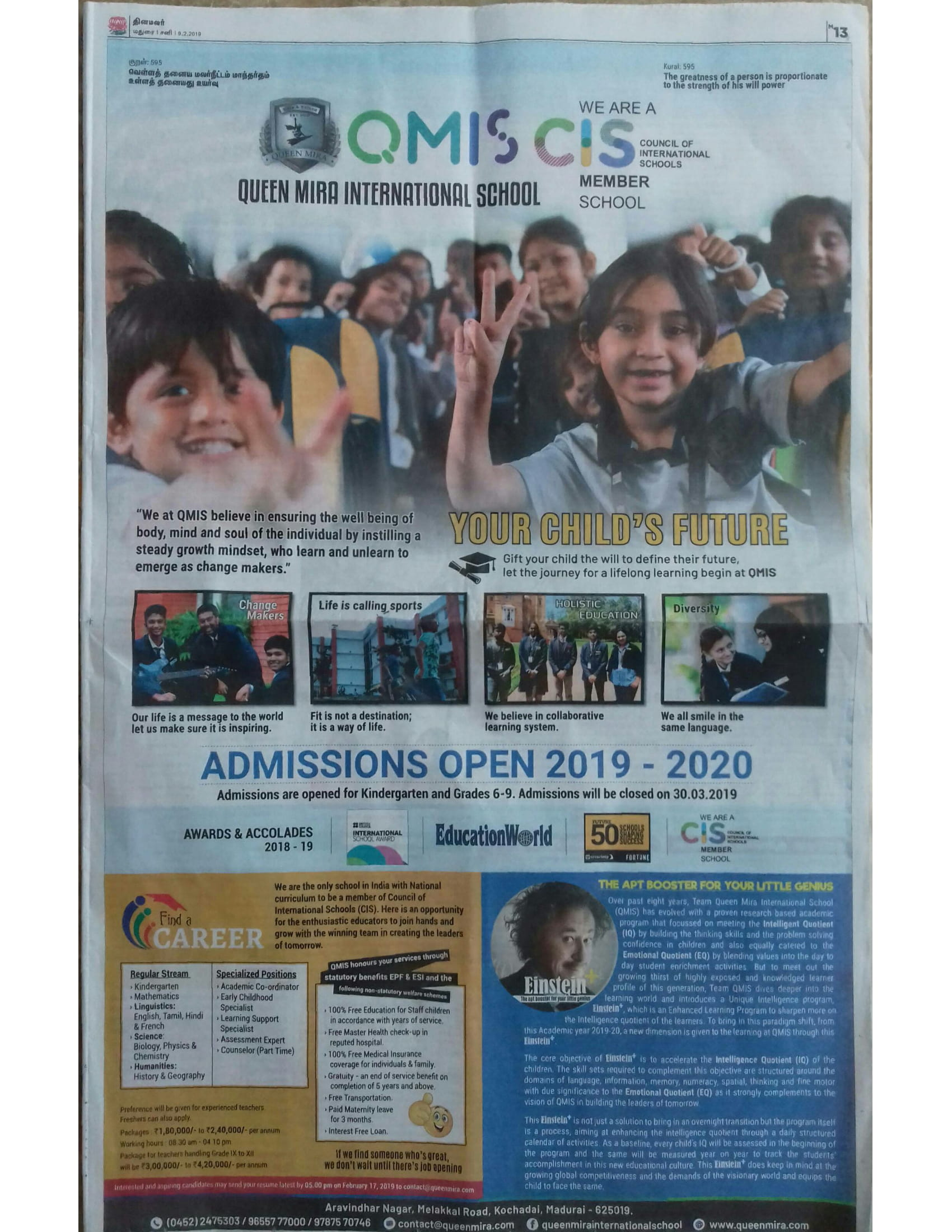 "Dinamalar Calendar 2020 ADMISSIONS OPEN 2019 – 2020 PUBLISHED IN ""DINAMALAR"" NEWSPAPER ON"